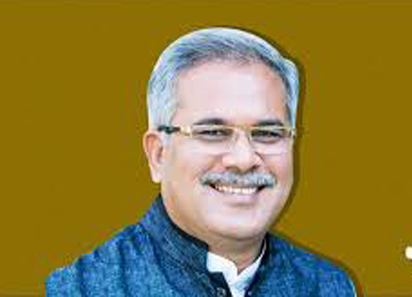 Chief Minister, Chhattisgarh